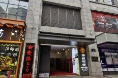 重庆诺娅方州酒店