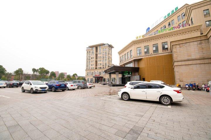 海盐柏悦酒店