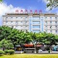 晋江花度经典酒店