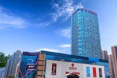 宜尚酒店(西安百寰国际店)