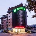 海友酒店(杭州火车东站闸弄口店)