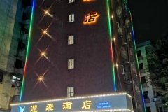 四会迎飞酒店