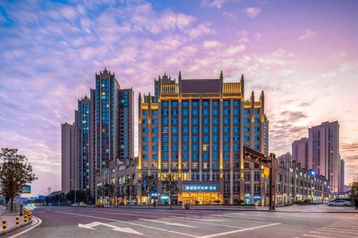 内江明宇尚雅酒店