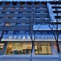 桔子水晶北京南站大观园酒店