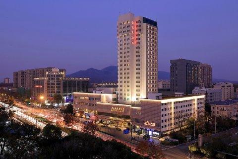 南京山水大酒店