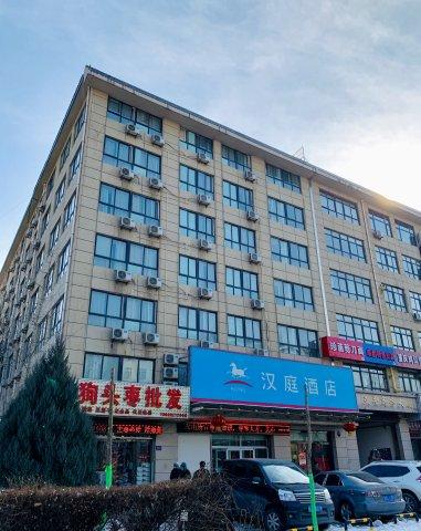 汉庭延安大学杨家岭酒店