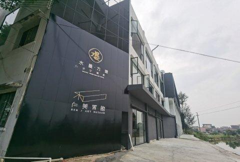鹤山水墨·方塘仁美学酒店