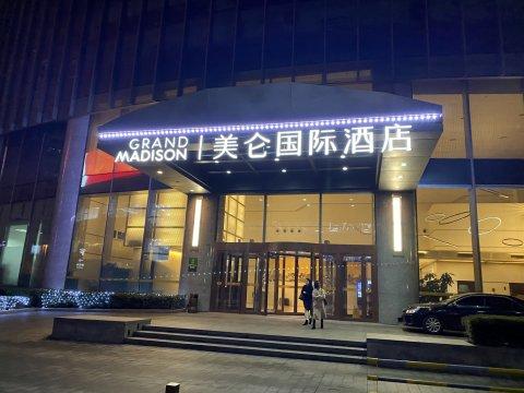 青岛五四广场海景美仑国际酒店