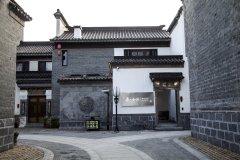 南京柒·金陵精品酒店