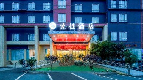 索性酒店(黄果树景区游客中心店)