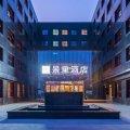景里酒店(北京首都机场店)