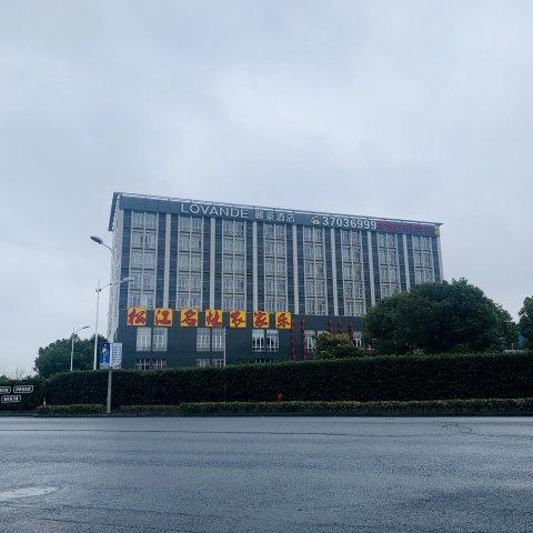 上海麗豪酒店