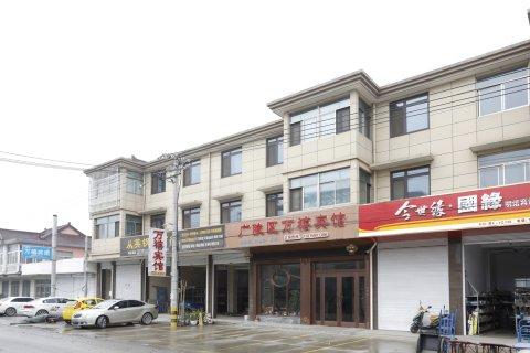 扬州万禧宾馆