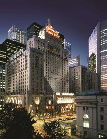 费尔蒙特皇家约克酒店(Fairmont Royal York Hotel)