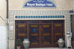 尼亚耶斯酒店(Niayesh Hotel)