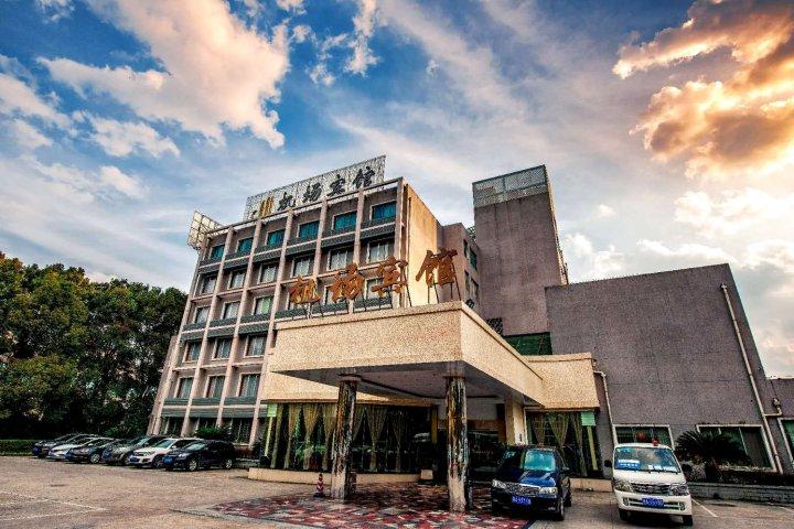贵阳机场宾馆