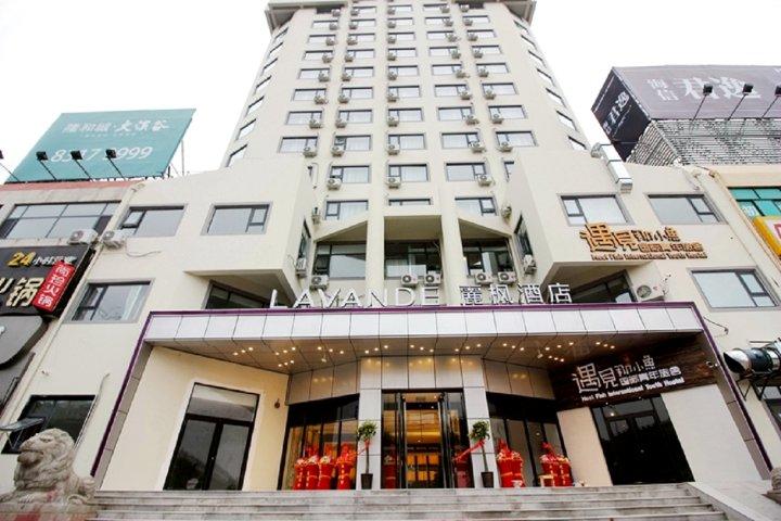 麗枫酒店(青岛五四广场店)