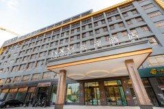 希岸酒店(深圳石岩店)