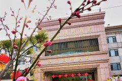 青岛弘元国际酒店