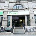青皮树酒店(北京西大望路九龙山地铁站店)