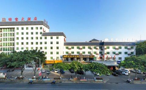 东方绿宝大酒店