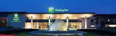 北京石景山景园假日酒店