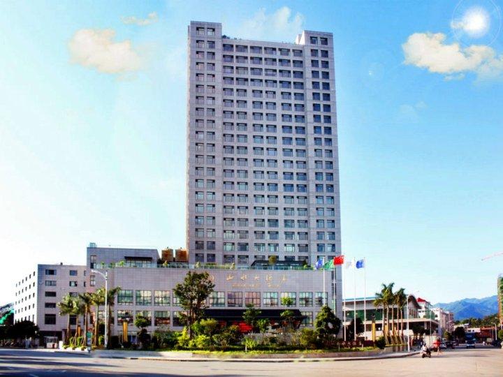 漳平山水大酒店