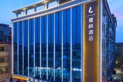 麗枫酒店(广州白云机场空港店)