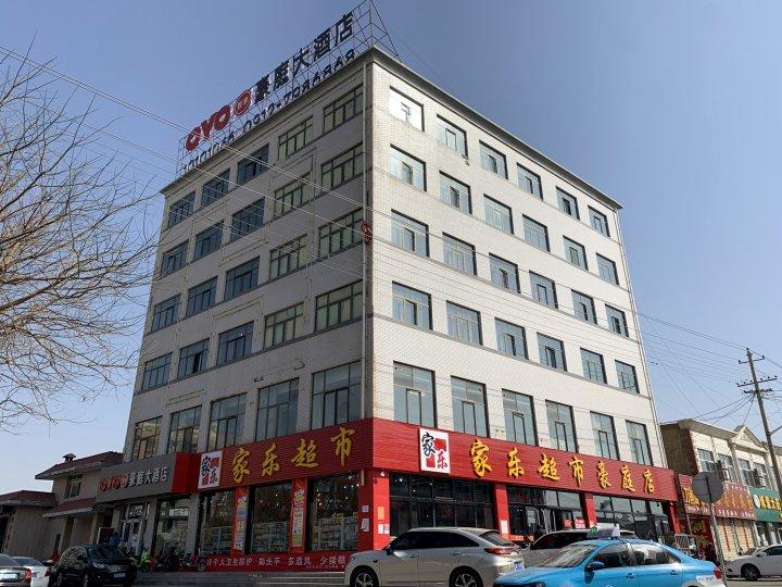 定边豪庭大酒店