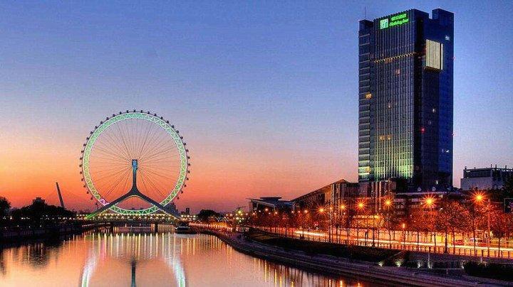 天津海河假日酒店