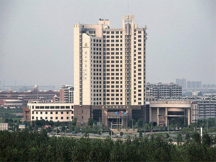 浙江世博大酒店