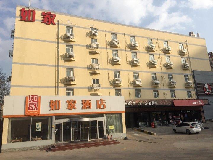 如家酒店(青岛哈尔滨路万科城双山地铁站店)