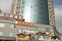 凯里亚德酒店(东莞虎门滨海湾店)