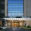 杭州西溪紫金港亚朵酒店