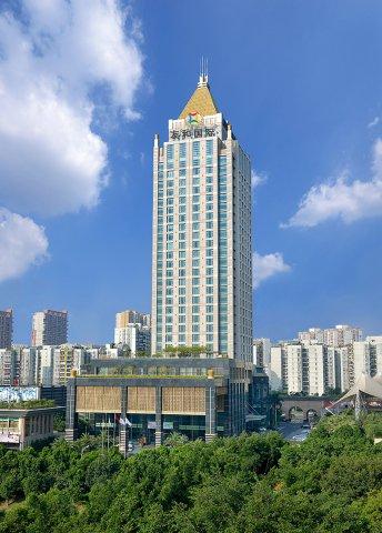 深圳友和国际大酒店
