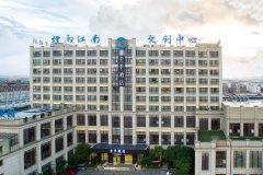 全季酒店(宁波镇海店)
