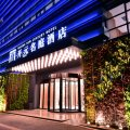 杭州萧山开元名庭酒店