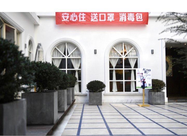 雅安聚源商务酒店