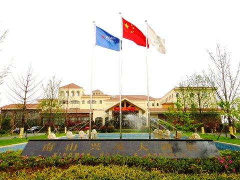 六安南山兴茂大酒店