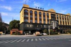 全季酒店(德清乾元店)