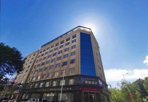 拉萨君锦大酒店