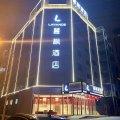 麗枫酒店(天津火车站金狮桥地铁站店)