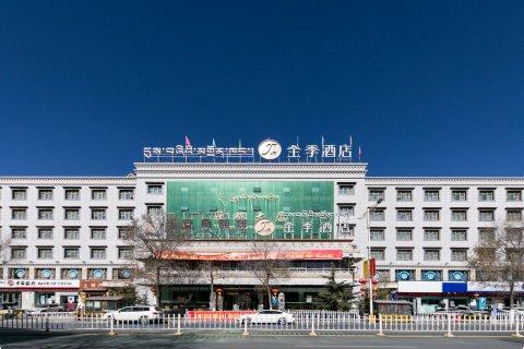 全季酒店(拉萨布达拉宫店)