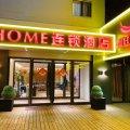 飘HOME连锁酒店(北京王府井步行街店)