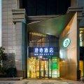 漫心杭州浙大城西银泰城酒店