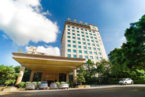 东莞华萃酒店