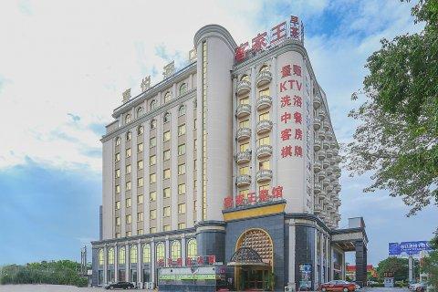 惠州喜悦酒店