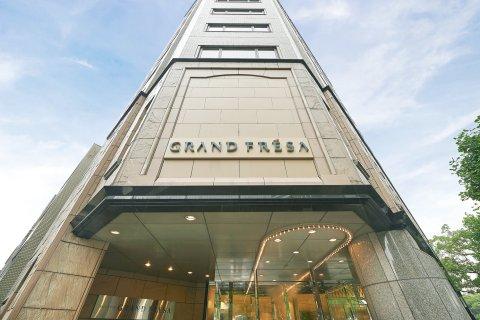 广岛相铁Grand Fresa酒店(Sotetsu Grand Fresa Hiroshima)