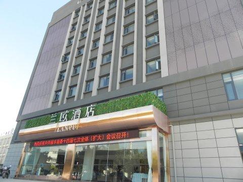 兰欧酒店(禄丰元创国际店)