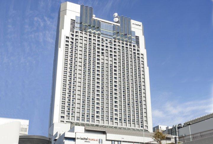 大阪瑞士南海酒店(Swissotel Nankai Osaka)